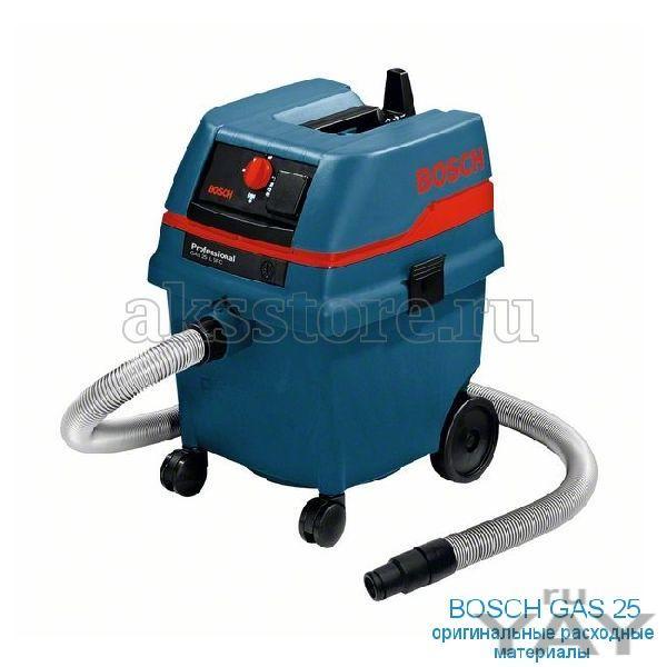 Мешок пылеборник для пылесоса bosch gas 25 (5 шт.ec