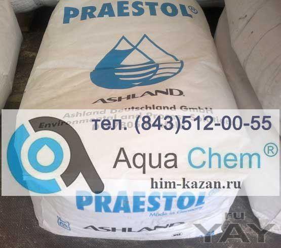 Продаем полиакриламид, амберлайт, пьюролайт, давекс, тульсион, релит, resinex