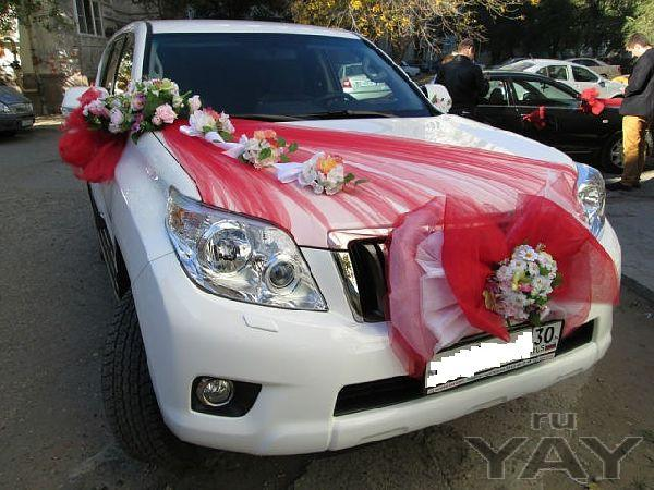 Катаю свадьбы.авто на свадьбу!