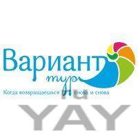 """Туристическая фирма """"вариант-тур"""""""