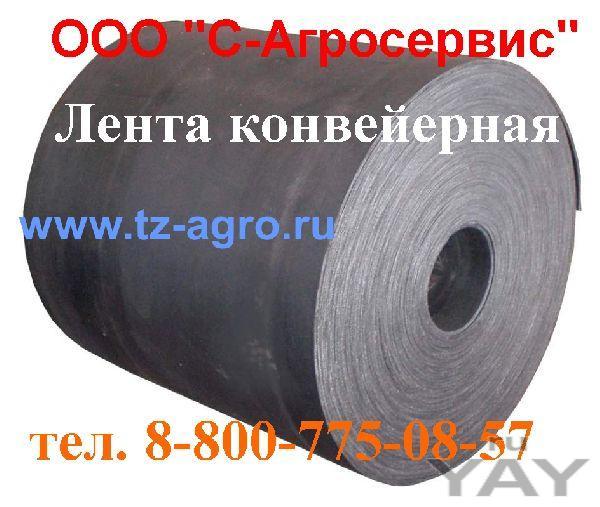 Предлагаем транспортерная лента