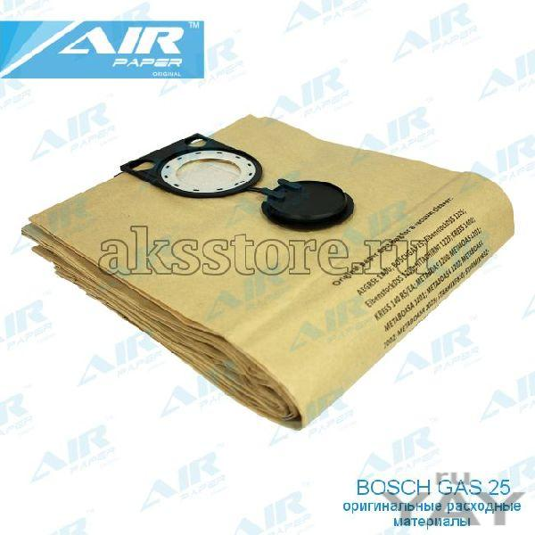 Мeшок пылесборник для пылесоса bosch gas 25 (5 шт.)