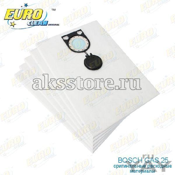 Одноpазовые синтетические мешки пылесборники для пылесоса bosch gas 25 (5 шт.)