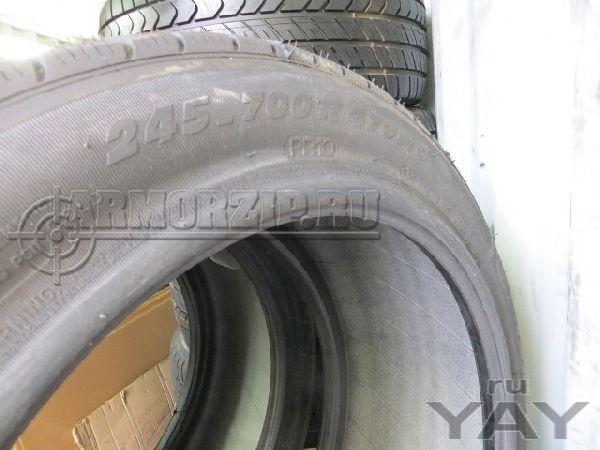 Бронированные шины зимние michelin 245-700 r470 pax