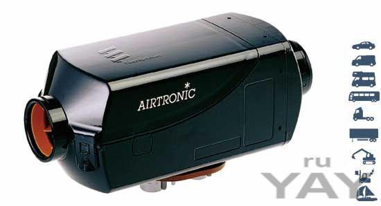 Отопители автономные airtronic для любых машин