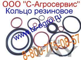 Кольцо резиновое гост 98833-73