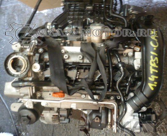 Бу двигатель фольксваген, шкода (skoda) caxa 1,4 tsi