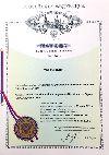 Все права защищены – компания лед-эффект получила патенты на светильники