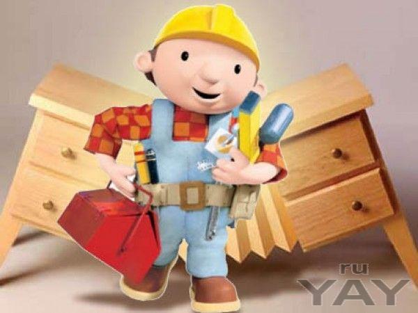 Муж на час - от мелкого бытового ремонта до квартиры под ключ