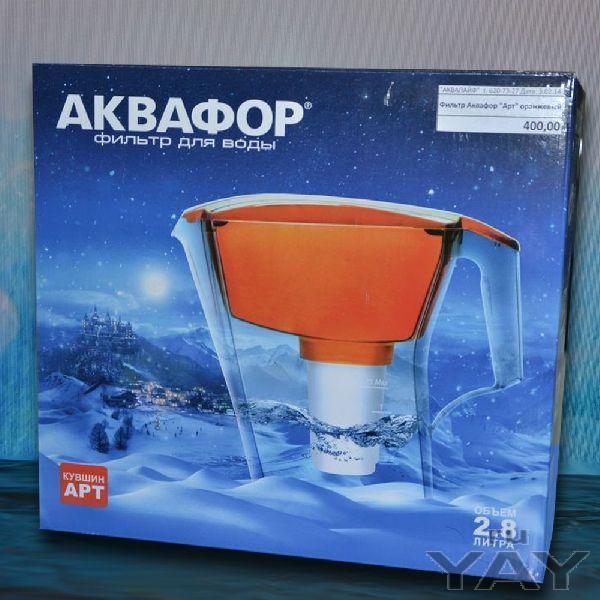 Купить фильтр аквафор для дома