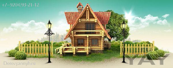 Строительство домов в самсыкино и севрюково бань из бруса или бытовку по разумной цене