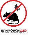 Дератизация от мышей,крыс
