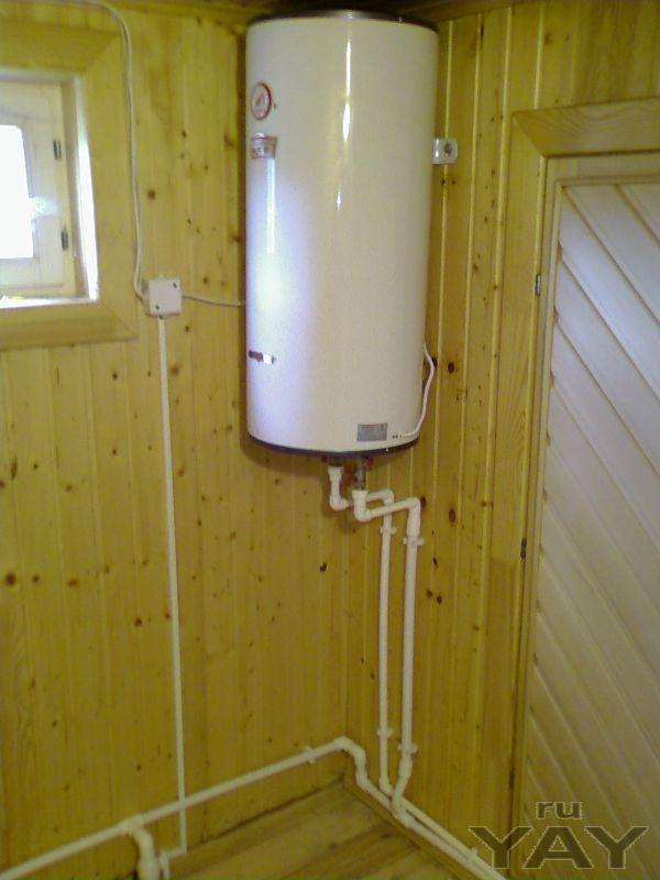 Установка навеска подключение водонагревательного бака бойлера