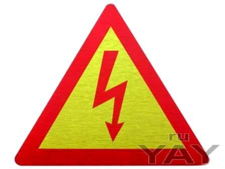 Вызов электрика по калуге