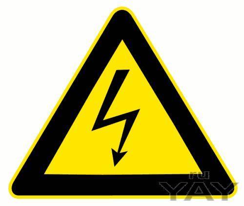 Монтаж проводки электрики