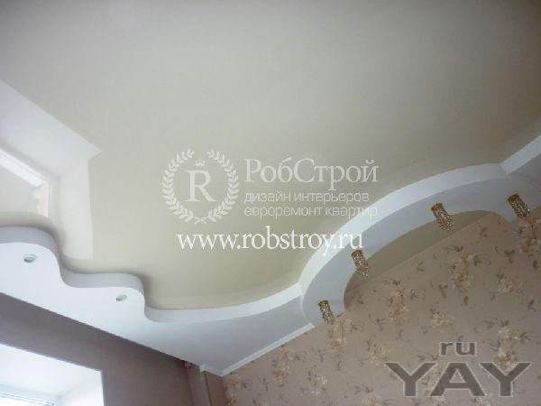 Евроремонт квартир отделка ремонт