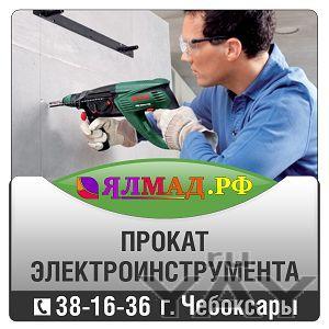 Электроинструмент на прокат. прокат, аренда строительного инструмента, оборудования и техники. че