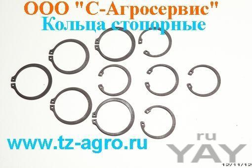 Кольцо стопорное гост 13942-86 шайба стопорная