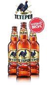 Пиво корона алатау, пивзавод № 1, золотая кружка, тетерев, богемское 1858, жигулёвское, юзберг, алив