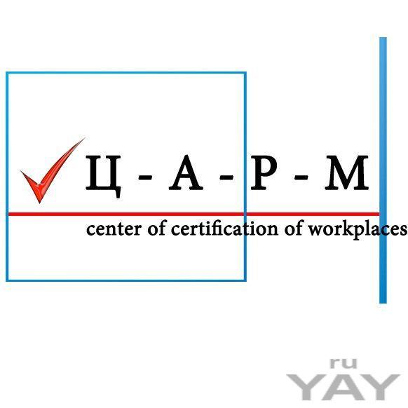 Специальная оценка условий труда  и  область!