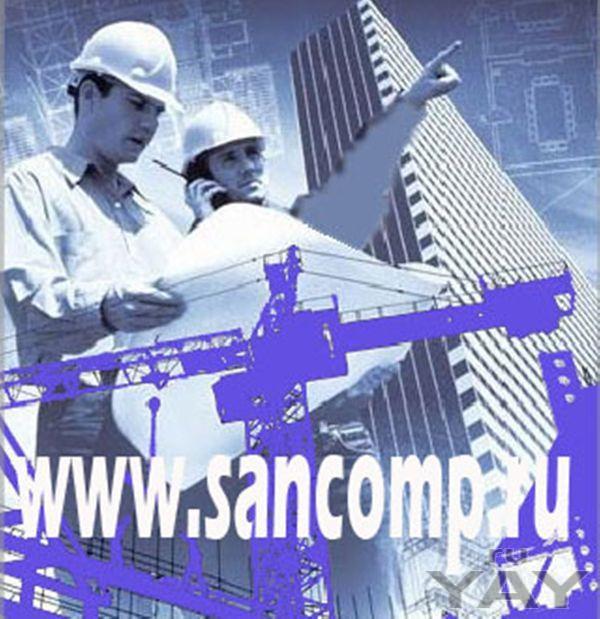 Комплектация инженерных систем водоснабжения, отопления, канализации.