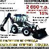 Hidromek экскаватор-погрузчик 102b 102s Ярославль