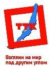 Менеджеры прямых продаж Иркутск