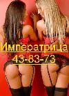 Vip отдых для мужчин Киров