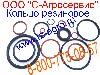 Кольцо резиновое уплотнительное круглое мувп Архангельск