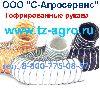Купить гофру для вентиляции Астрахань