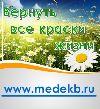 Лечение алкоголизма  и свердловской области Екатеринбург